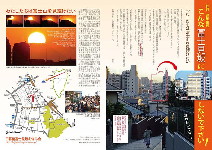 201210_リーフレット第7版_表小