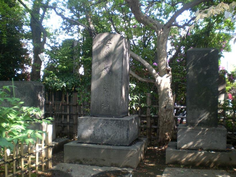 養福寺 談林派歴代の句碑