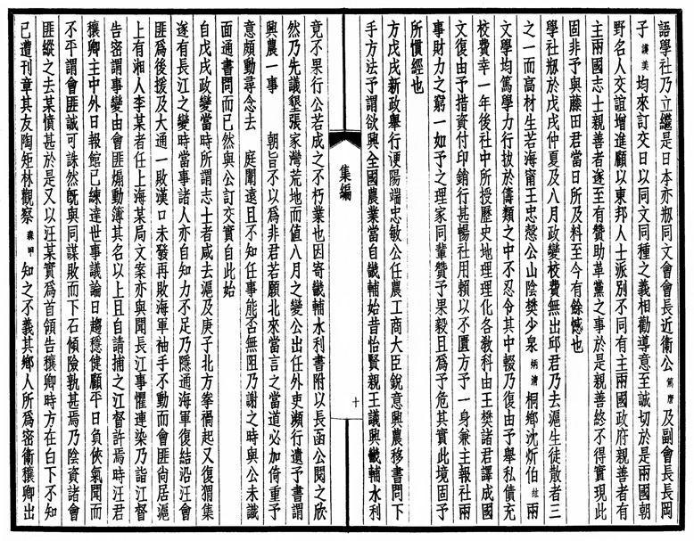 木村駿吉 - JapaneseClass.jp