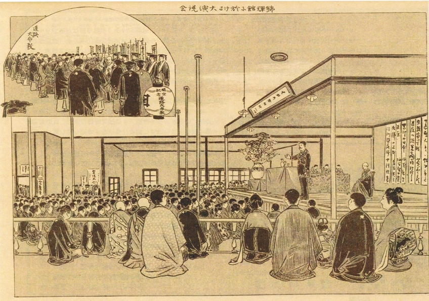 錦輝館に於ける大演説会『風俗畫報』より 建築構造が判明する   今日も ...