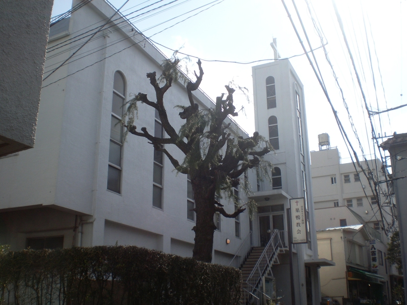 日本基督教団巣鴨教会