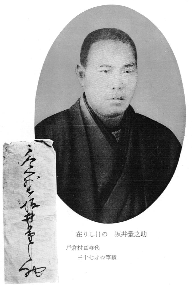 魯迅と日暮里(36)南波登発の「...