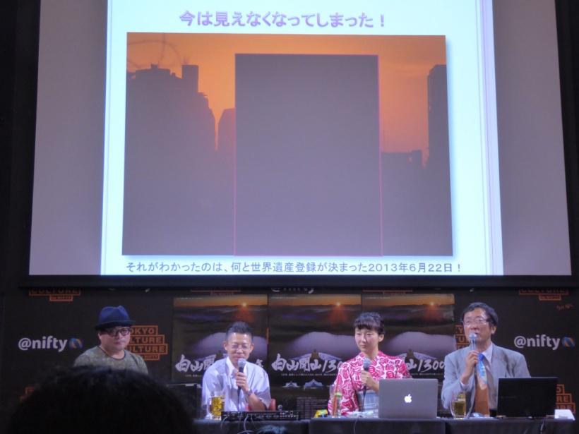 富士山トークイベント_05