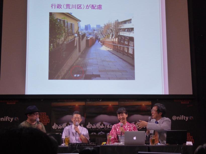 富士山トークイベント_08
