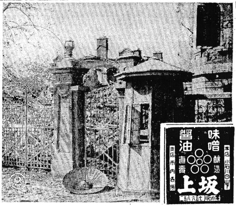 上海日本人小学校『東京朝日新聞』1938年11月3日より