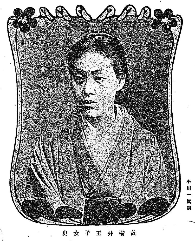 小川一眞製-故横井玉子女子『家庭料理法』国会図書館蔵による