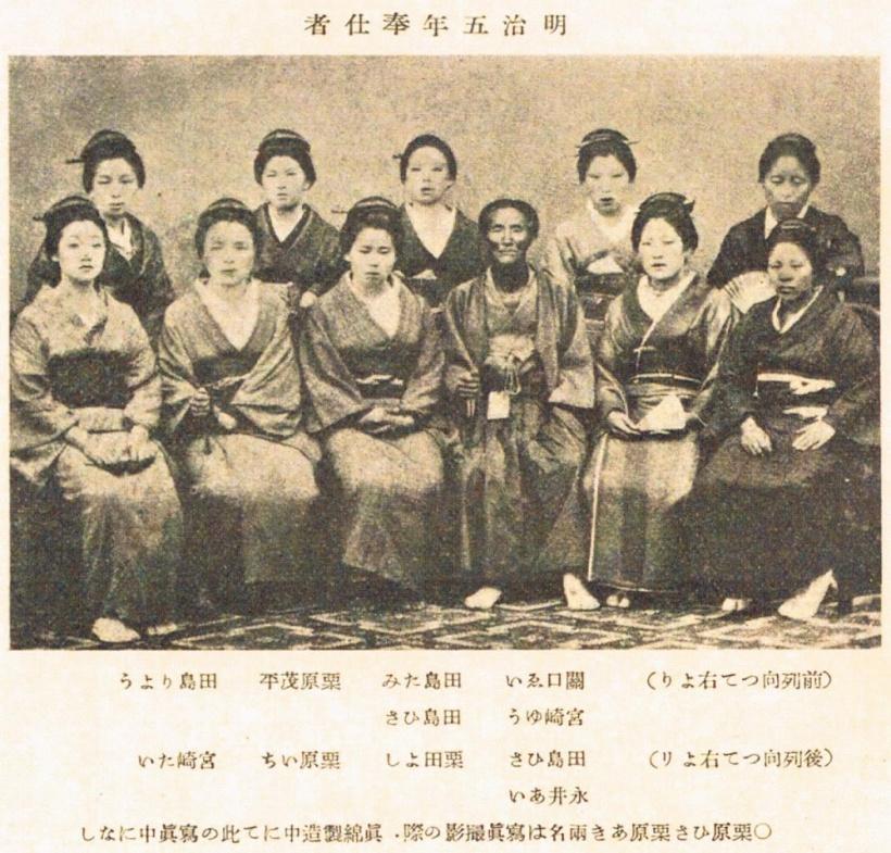 明治五年奉仕者『日本蠶絲業史』より