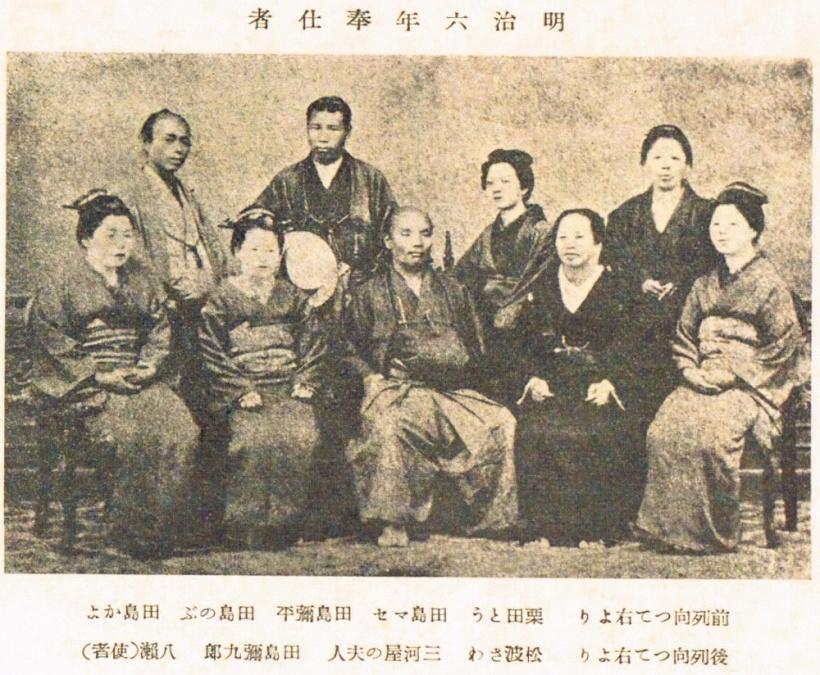 明治六年奉仕者『日本蠶絲業史』より