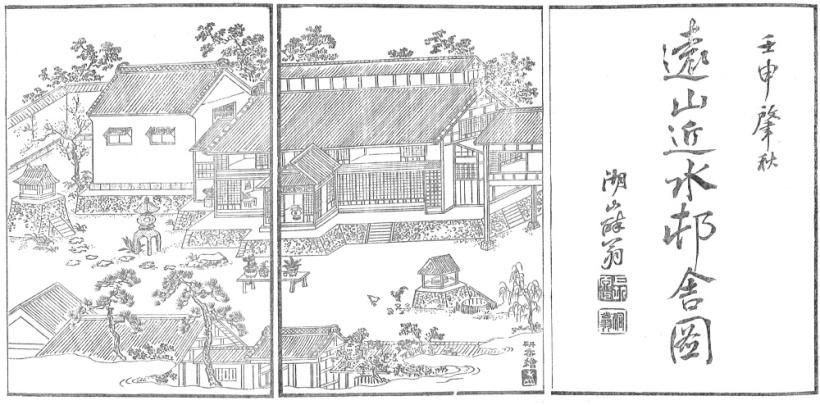 研香(金井毛山)「遠山近水邨舎圖」『養蠶新論』より