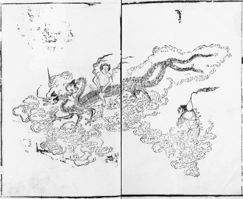 「圖像山海經-第四十三圖-祝融」『山海經釋義』en.wikipediaによる