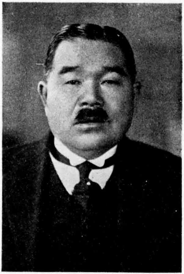 利光鶴松『新東亞建設を誘導する人々』国会図書館蔵より