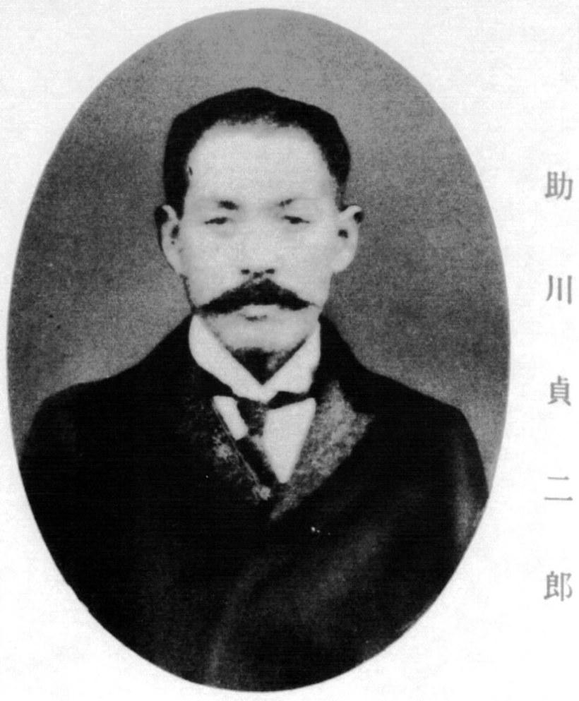 助川貞二郎『北海道議会史-第1巻』より