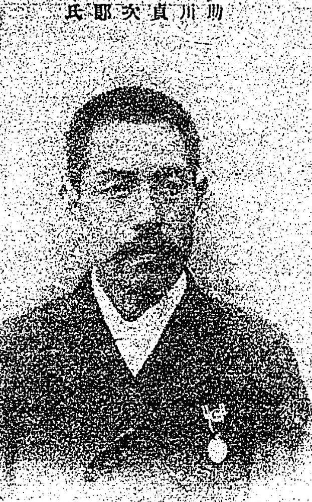 助川貞次郎『北海人物評論-苐壹編』国会図書館蔵より