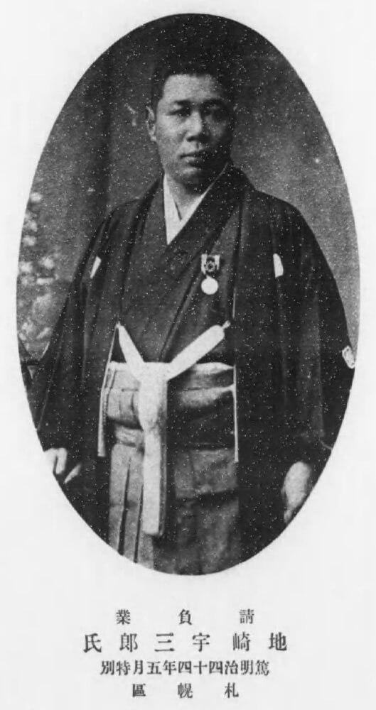 地崎宇三郎『北海道十字之光』国会図書館蔵より