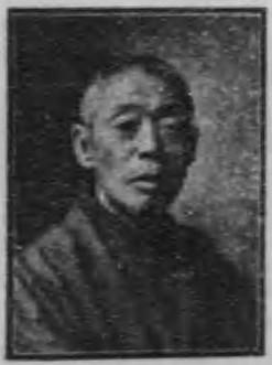 岩崎粂三郎『北海道人名辭書』国会図書館蔵より