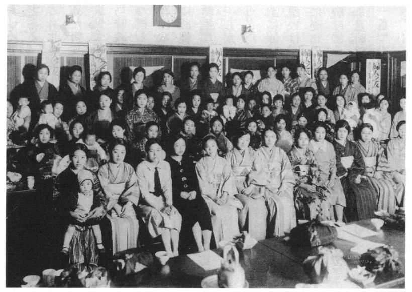札幌の友発会式『北の女性史』より