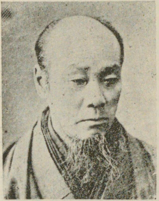 伊藤鑄之助『函館市功勞者小傳』国会図書館蔵より