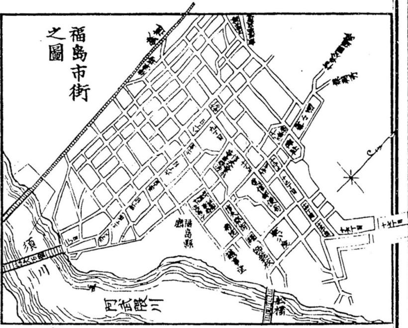 福島市街之圖『福島縣小地理書』1890年-国会図書館蔵より-県庁前に新聞社とある