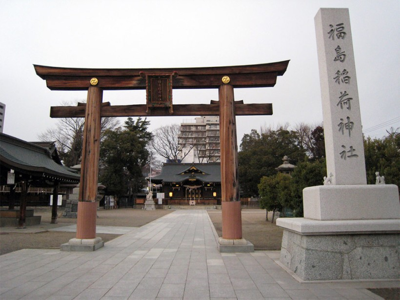 Fk氏撮影-福島稲荷神社-wikipediaによる